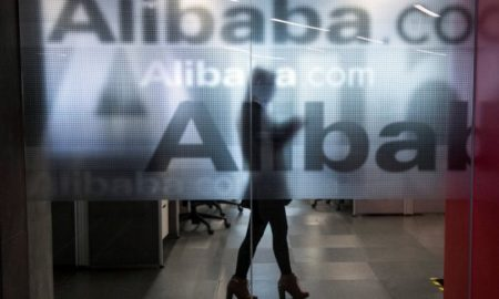 alibaba-e-commerce-october-2017-630x378